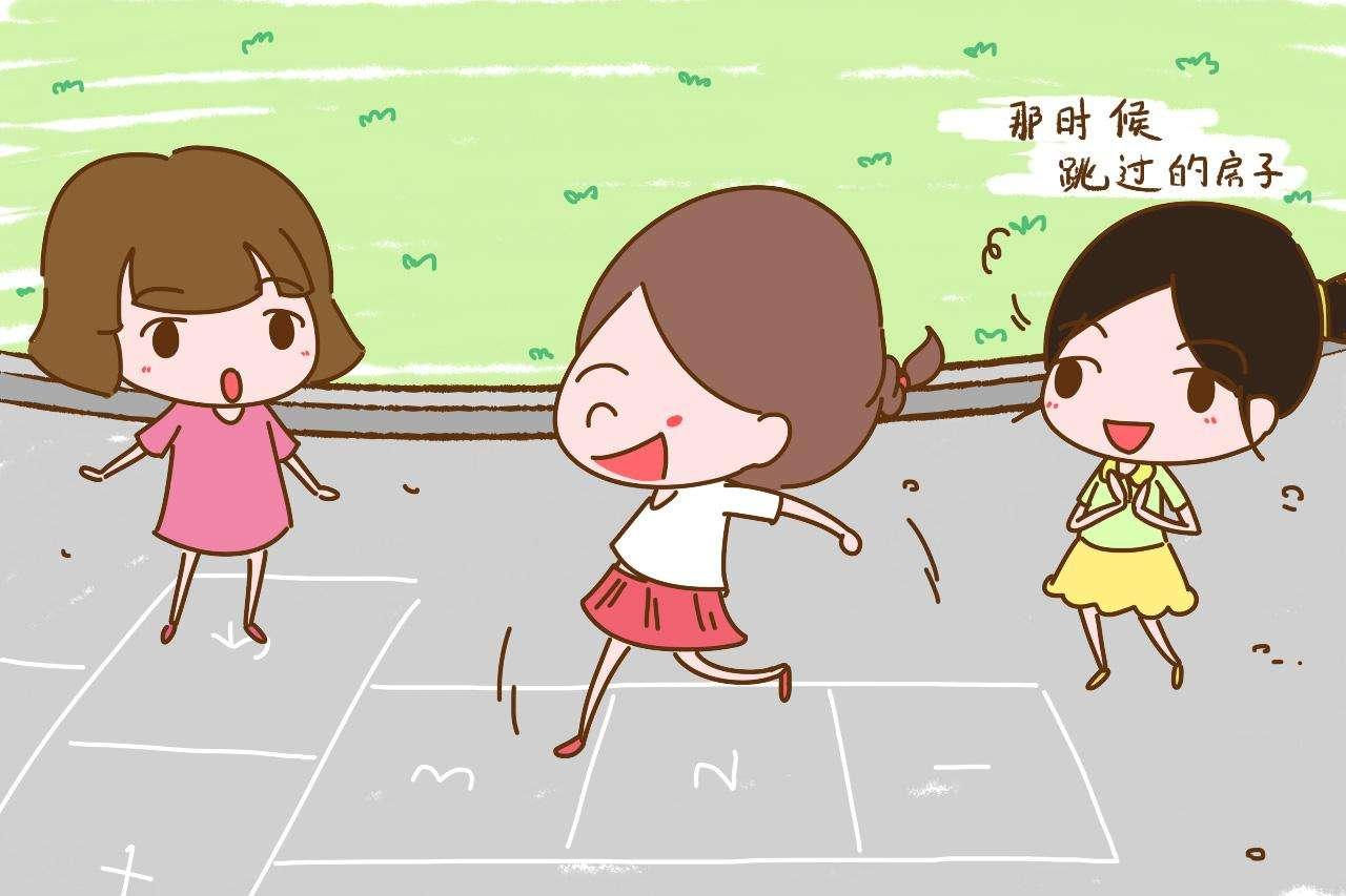 童年互动游戏【跳房子】